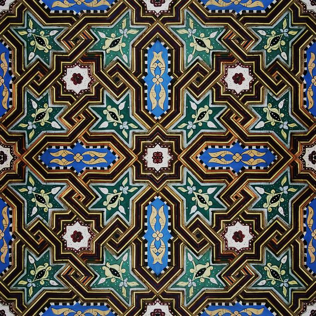Islamic Tiles For Sale