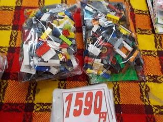 中古品のレゴセット500グラムミックス1590円2セット
