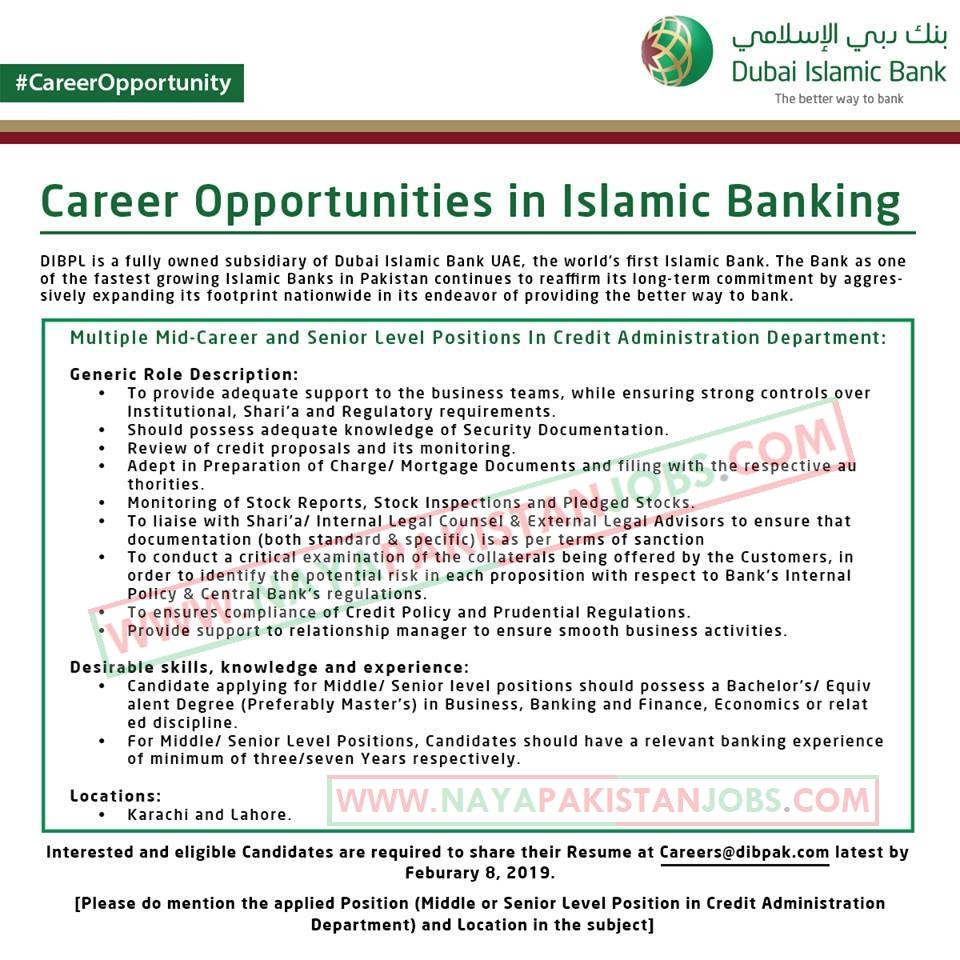 Dubai Islamic Bank Jobs 2019 February | Dip pak Jobs 2019, Dubai Islamic Bank Jobs 2019