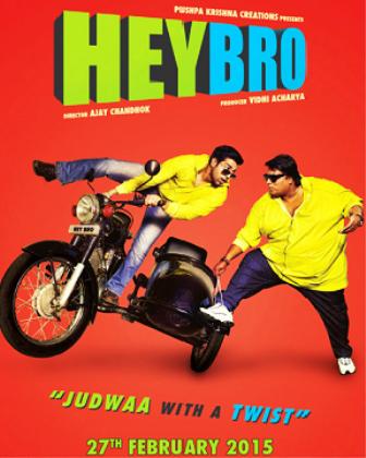 Hey Bro (2015) Movie Poster
