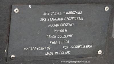 Pociąg sieciowy PS-00.M-32