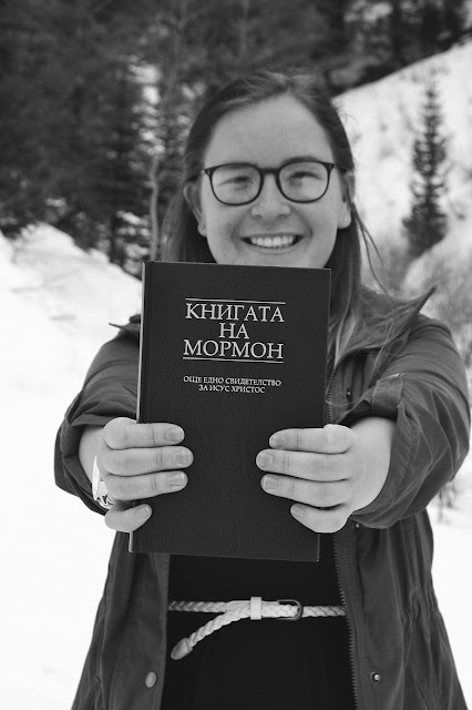 lds missionary