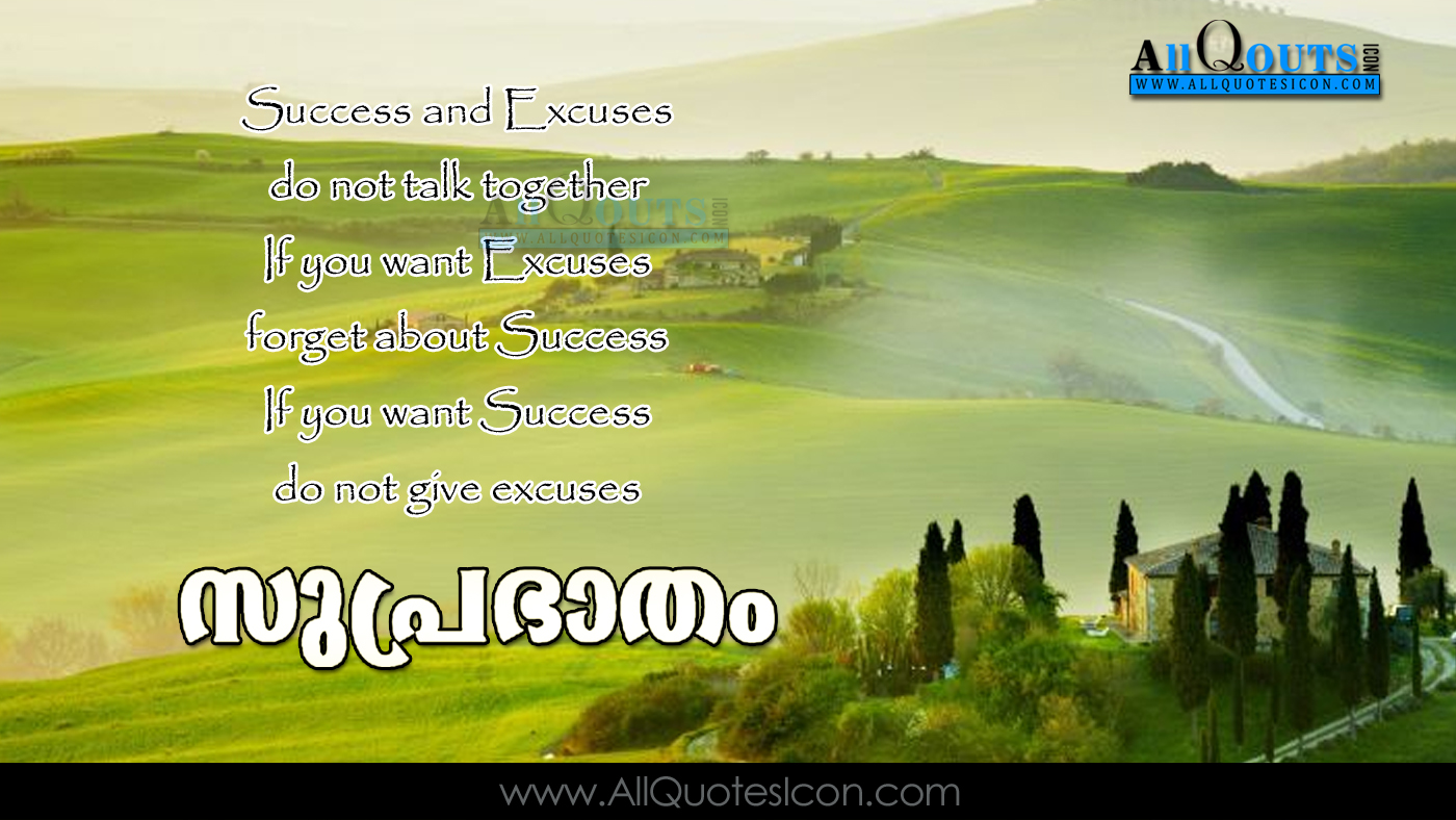 Happy saturday quotes images best malayalam good morning quotes happy saturday quotes images best malayalam good morning quotes greetings messages pictures kristyandbryce Images