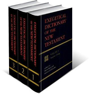 Bangla Dictionary Book