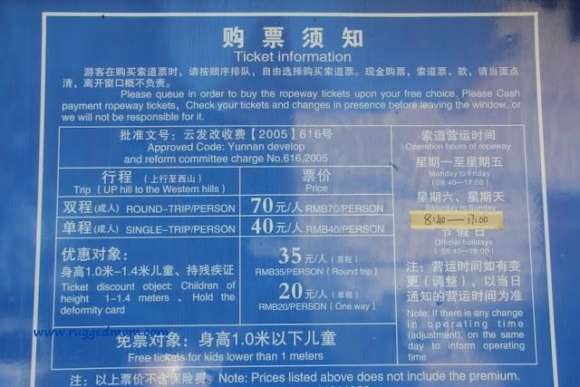 Kunming | Ropeway Berani Mati di Western Hill !