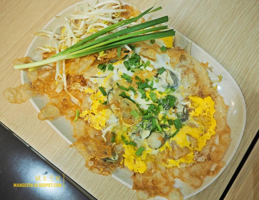 [曼谷吃喝篇] MBK Shopping Mall 6楼food court必吃猪脚饭