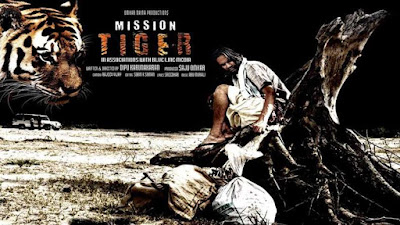 mission-tiger-makers-urge-govt-to-declare-film-tax-free