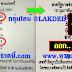 มาแล้ว...เลขเด็ดงวดนี้ 3ตัวตรงๆ หวยซอง หวยรัฐบาล ช่วยปลดหนี้ งวดวันที่ 16/2/61