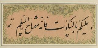 Kumpulan Karya Karya Kaligrafi Pesantren Seni Rupa Dan