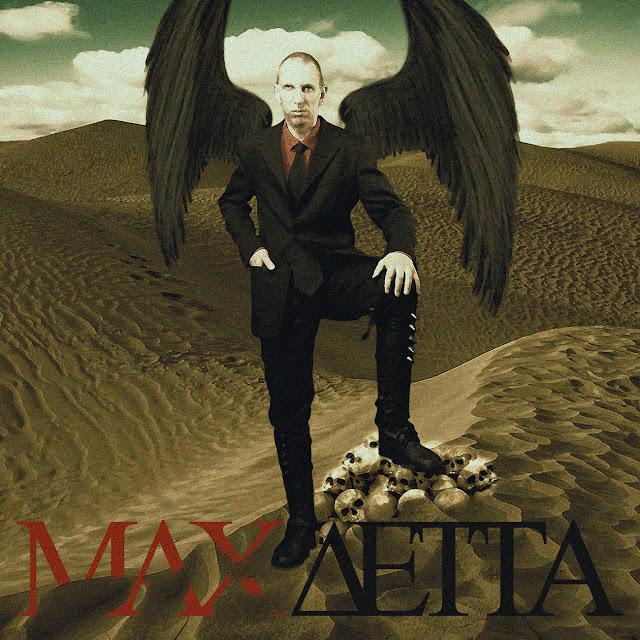 MaxDetta - музыкальный проект