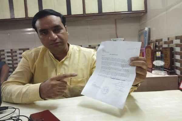 deepak-choudhary-police-complaint-against-fake-facebook-id-defaming-him