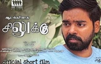 Silukku – Latest Tamil Short Film 2020 | By Sai Venkat