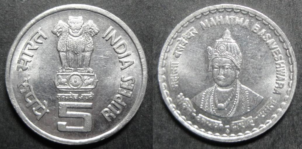 Dent coin value in inr normal : Veritaseum coin values kindergarten