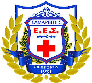 Απολογισμός του τμήματος Εθελοντών Σαμαρειτών-Διασωστών Διδυμοτείχου
