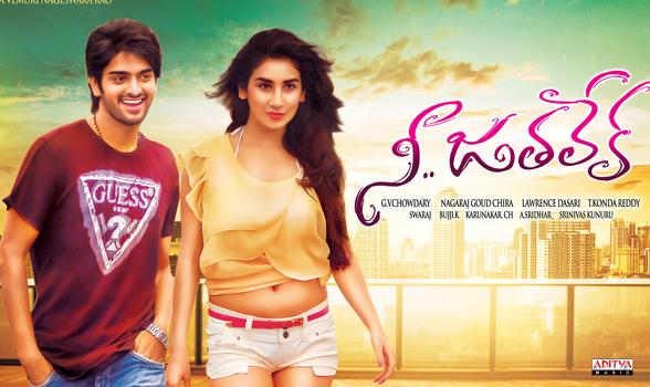 Nee Jathaleka 2016 Telugu WepRip Full Movie Free Online Download