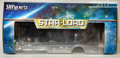 S.H.Figuarts Starlord + Explosion Set - Tamashii Nations