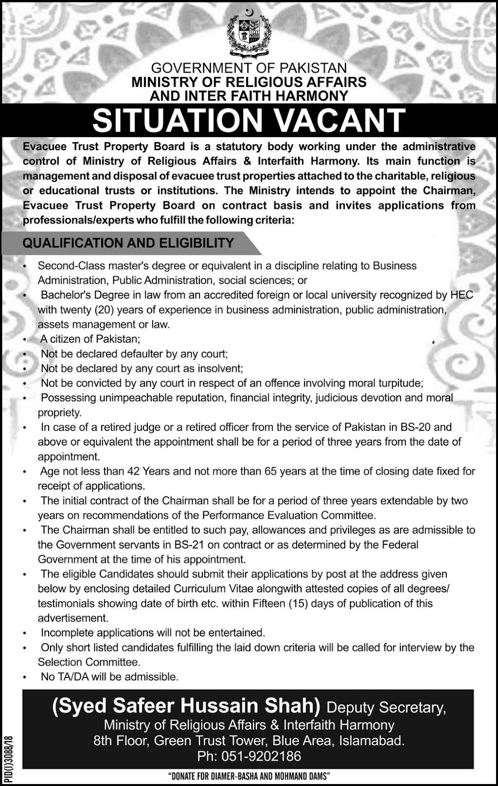 Latest Jobs in n Ministry Of Religious Affairs - Govt Of Pakistan Jobs January 2019 jobs in pakistan,jobs in pakistan 2018,jobs in universal testing services,canada minister of defense,the prohibition of riba in the quran and sunnah,defense minister of canada,canada minister of defence,defence minister of canada,an islamic view of gog and magog in the modern age,social affairs,ministry,president of bill & melinda gates,news in india,breaking news,bill gates in pakistan