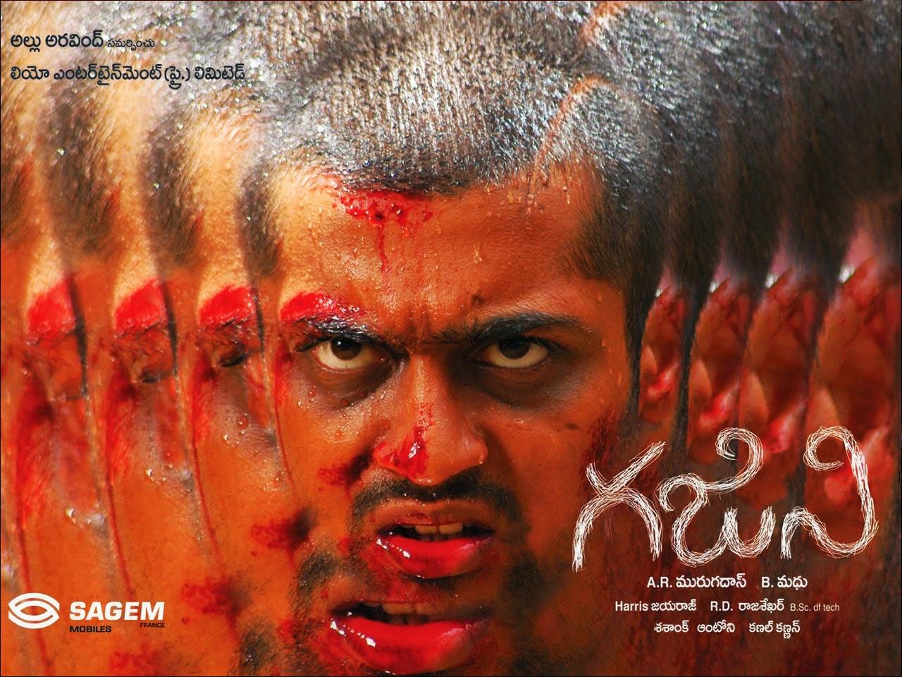 Suriya Movie Stills Photos Wallpapers: Ghajini Telugu Movie Firstlook Posters Wallpapers In HD