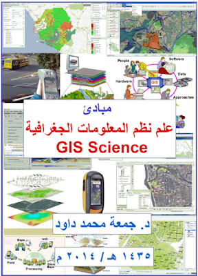 Principles-of-GIS