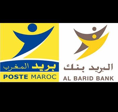 Recrutement Al barid bank pour les diplômés débutants ou expérimentés pour plusieurs postes dans plusieurs villes