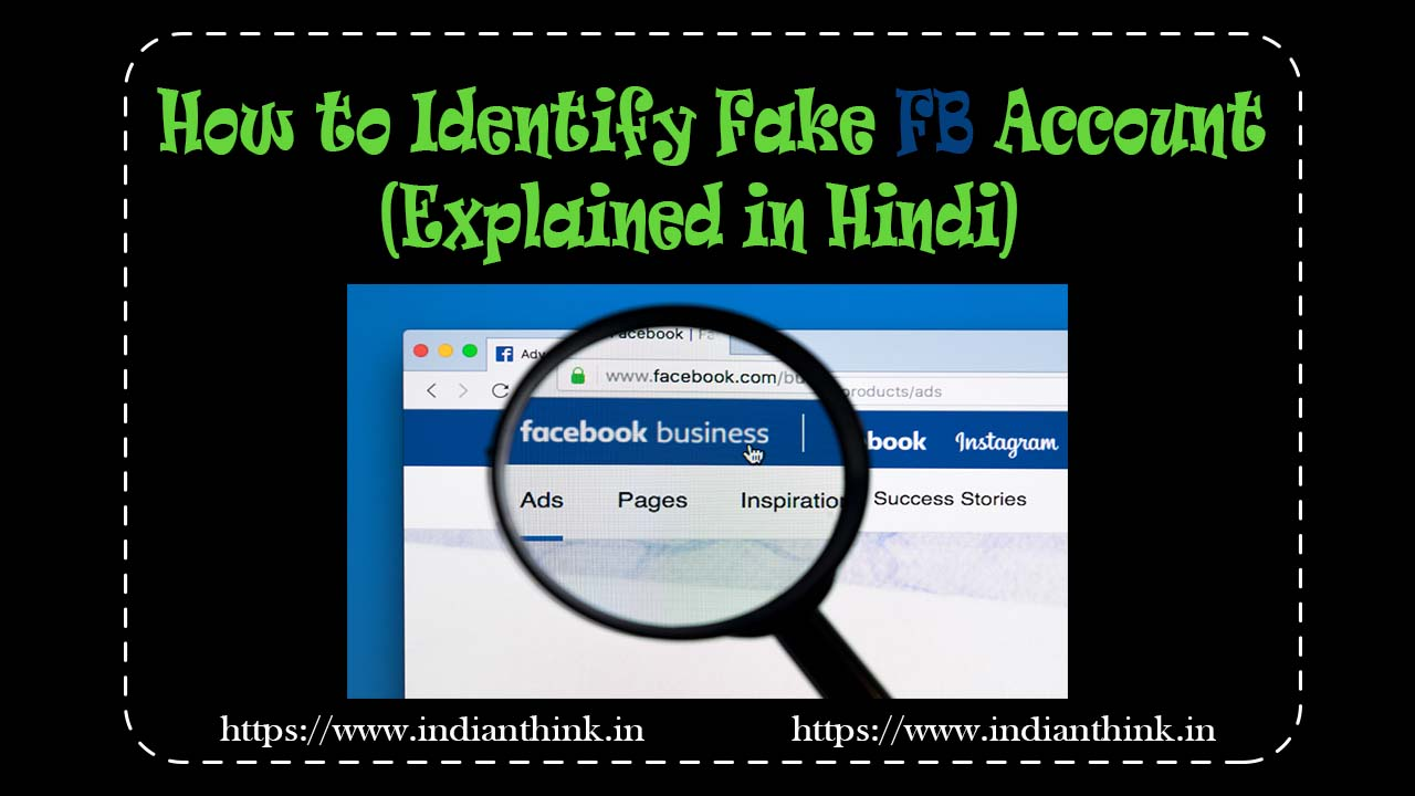 How to Identify Fake FB Account (Explained in Hindi)