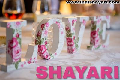 LOVE SHAYARI 2019- Pyaar Kho Kar Dobara Nahi Milta , indishayari.com,  love Shayari,  sad Shayari,  indishayari