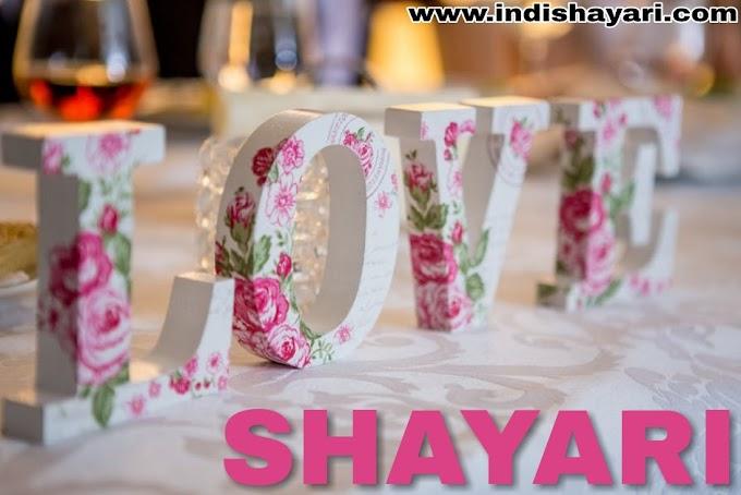 LOVE SHAYARI Pyaar Kho Kar Dobara Nahi Milta
