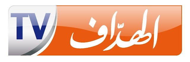 El Heddaf TV - Nilesat Frequency