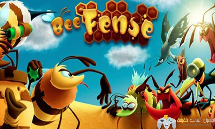 تحميل لعبة سياج النحل BeeFense برابط مباشر مجانا