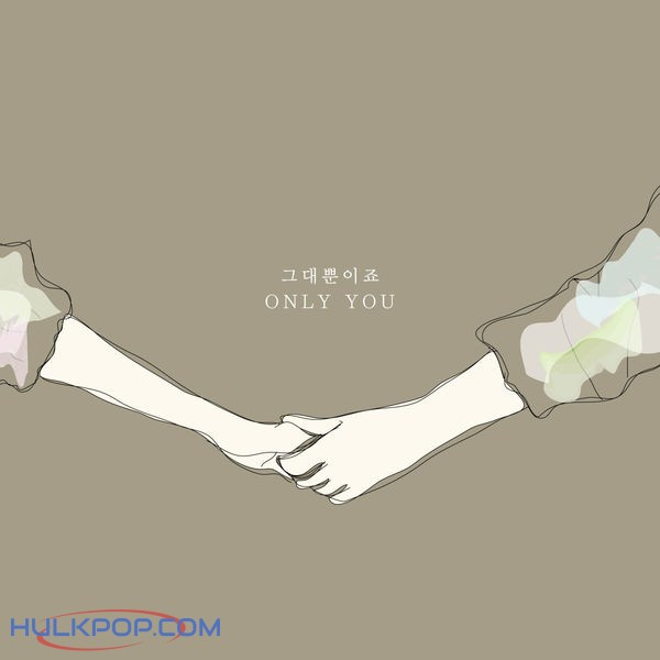 WON HYO YEON – Only You – Single