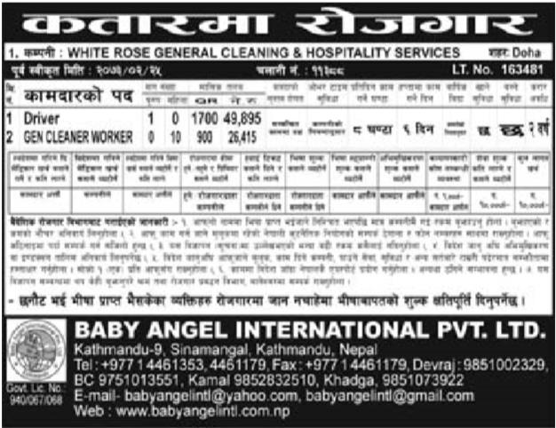 Jobs For Nepali In Qatar Salary -Rs.49,000/
