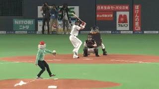 吉田えり 始球式 日ハム 日本ハムファイターズ ナックル gif
