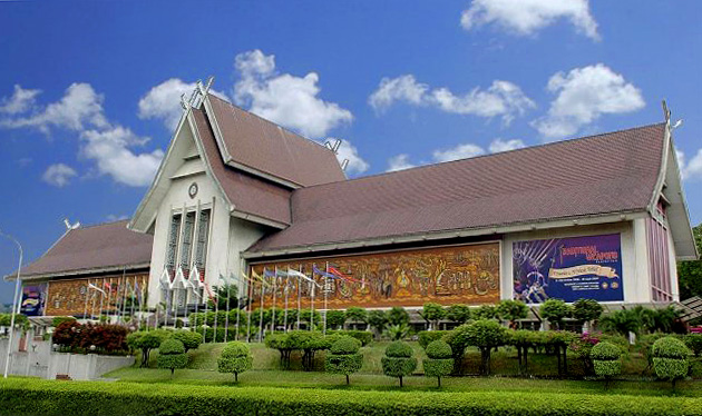 Free Tours Museum Negara