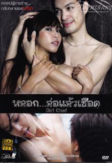 Girl Chef (2011)