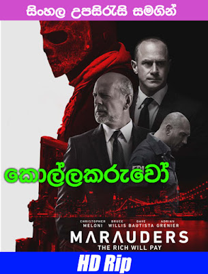 Marauders 2016 Full movie watch online with sinhala subtitle
