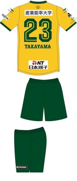 湘南ベルマーレ 2018 ユニフォーム-創立50周年記念-FP