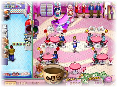 تحميل لعبة toca kitchen 2 للكمبيوتر