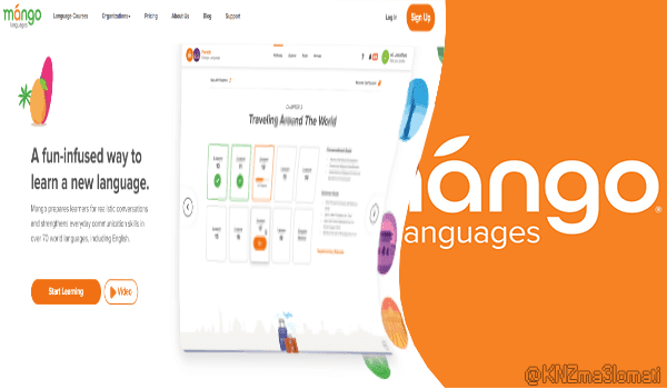 لغات المانجو mango languages تعلم لغة جديدة