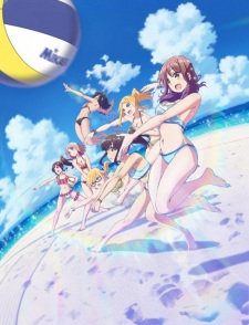 44eff2b12b73e Paranormal and Romantic Suspense Reviews: Anime Overview: Harukana ...