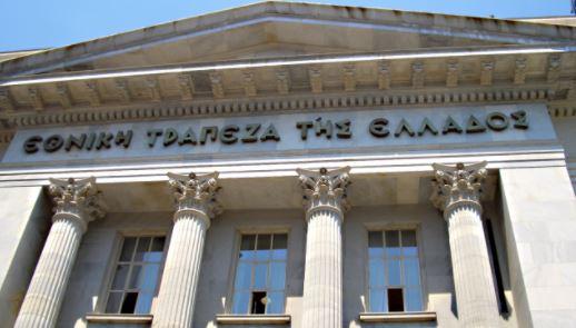 Παρολίγον θύμα της κυβερνοεπίθεσης θα έπεφτε η Τράπεζα της Ελλάδος