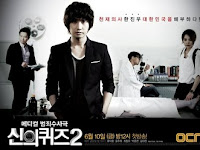 Download Drama Korea God's Quiz Season 2 Subtitle Indonesia