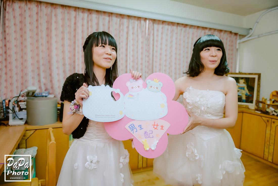 PAPA-PHOTO婚禮影像 芙洛麗婚攝 芙洛麗大飯店 類婚紗