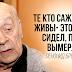 Великий актер — о Сталине, Гитлере и Советском Союзе