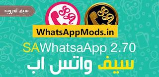 SAWhatsApp v2.70 WhatsAppMods.in