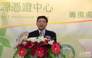 經濟部長李世光