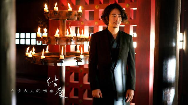 Moonshine e Valentine star namorada de Jiang Qilin