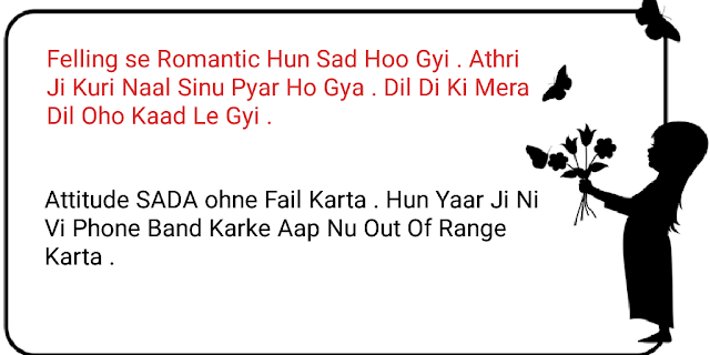 Top 10 Crush Or Love Quiz Jokes Here Update For Guys Version (Love Status 2018 For Boys Girls) Letest Punjabi Status Sadly