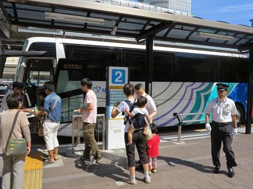 Nagoya to Fukui By Highway Bus, Nagoya Station