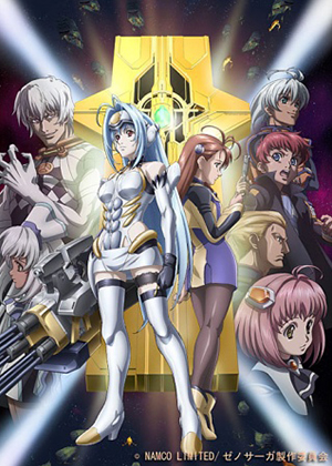Xenosaga The Animation [12/12] [HDL] 170MB [Sub Español] [MEGA]