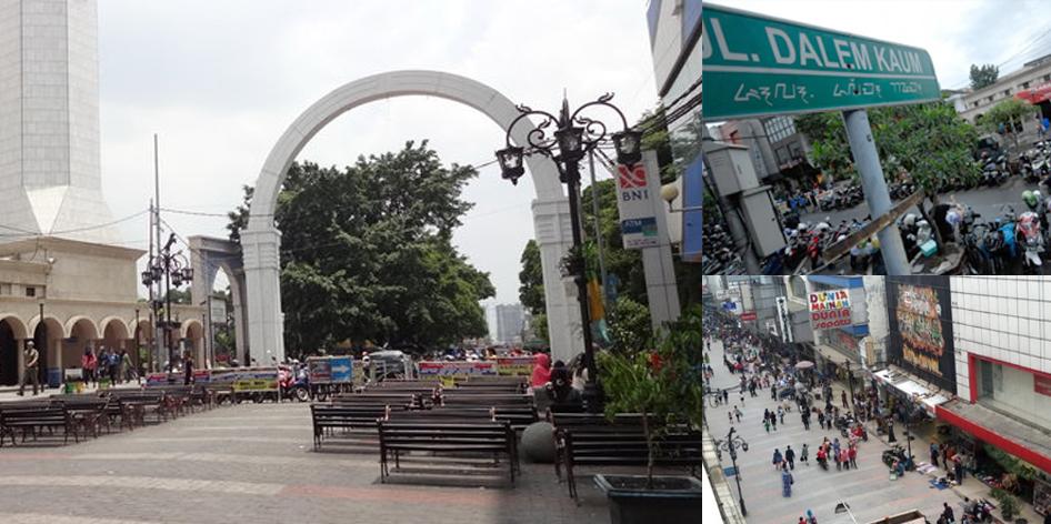Jalan Dalem Kaum Bandung sekarang
